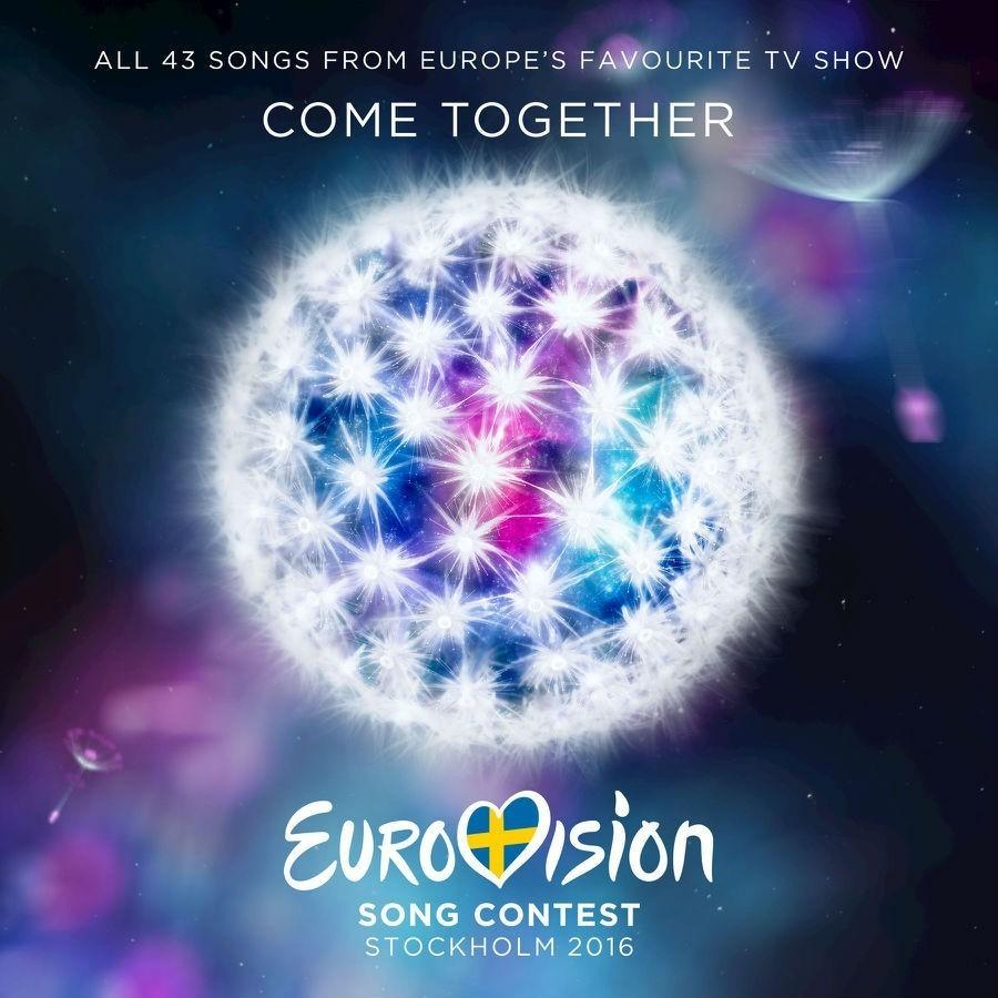 2016年歐洲歌唱大賽