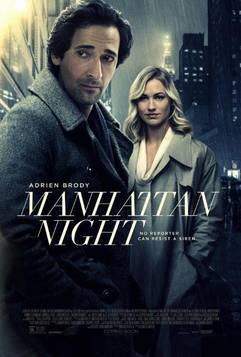 曼哈頓夜曲