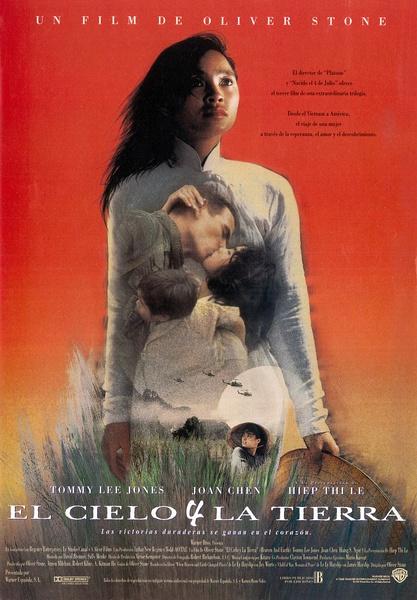 天與地1993(戰爭片)