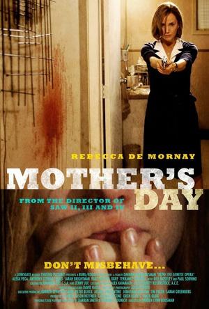 恐怖母親節