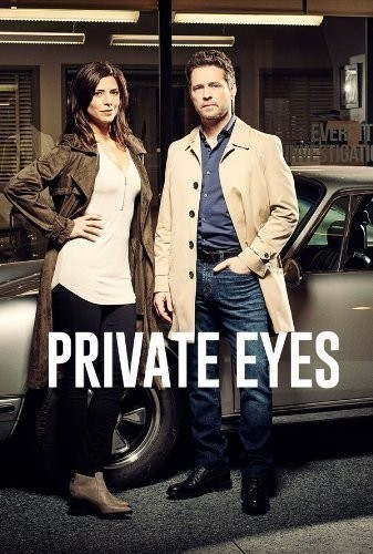 私家偵探第一季