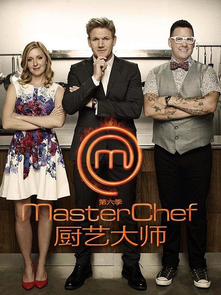 廚藝大師第七季