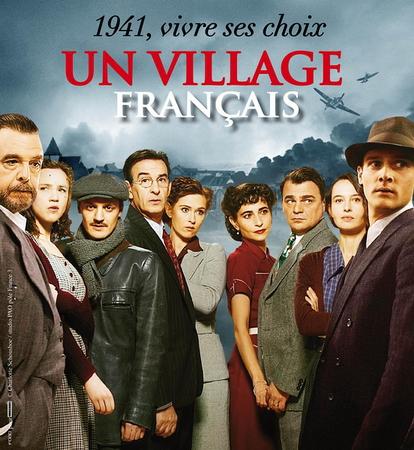 法蘭西小鎮第三季