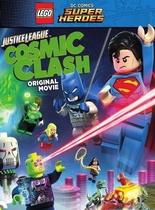 樂高超級英雄:正義聯盟之宇宙衝擊