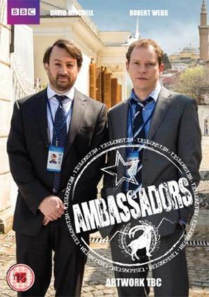 大使第一季