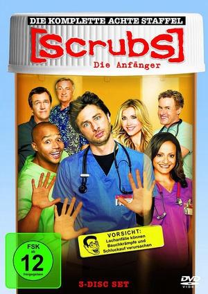 實習醫生風雲第八季