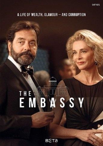 大使館第一季