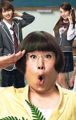胖子老師(日韓劇)