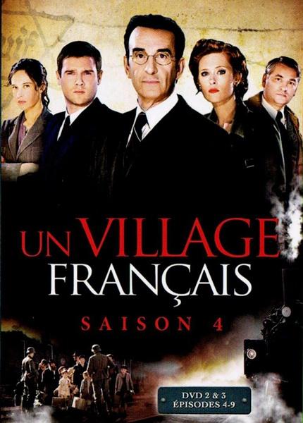 法蘭西小鎮第四季