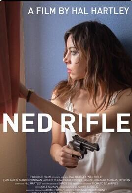 內德的步槍