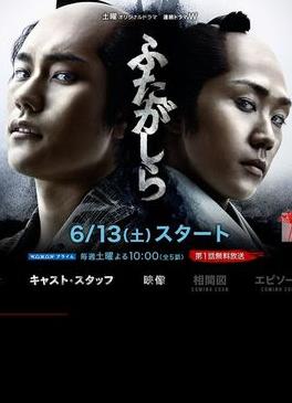江戶盜賊團雙雄2(日韓劇)