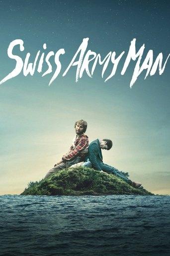 瑞士軍刀男