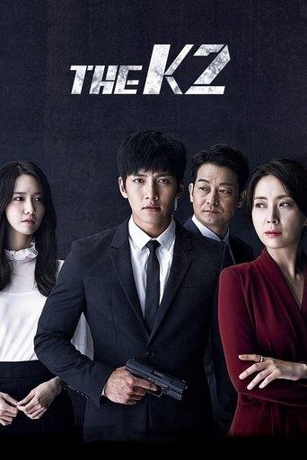 K2(日韓劇)