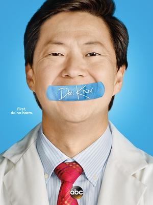 肯醫生第二季