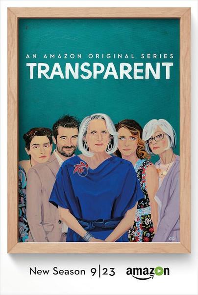 透明家庭第三季
