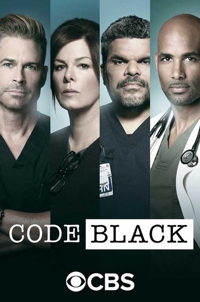 黑色警報第二季