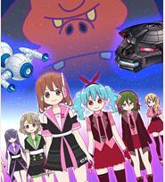 美少女遊戲組合第二季