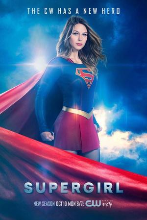 超級少女第二季
