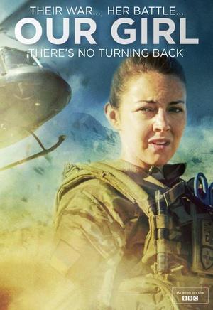 少女從軍記第二季