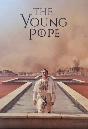 年輕的教宗第一季