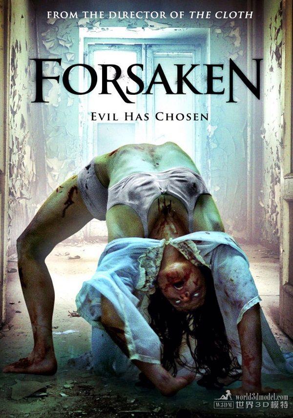 離棄 Forsaken(恐怖片)
