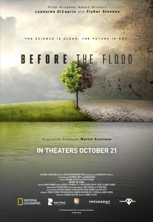 洪水泛濫之前