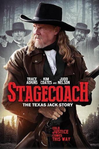 馬車:德州傑克的故事(劇情片)