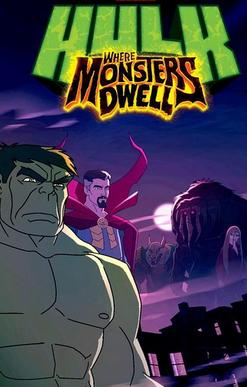 綠巨人:怪物在哪裏/綠巨人與怪物(動漫)