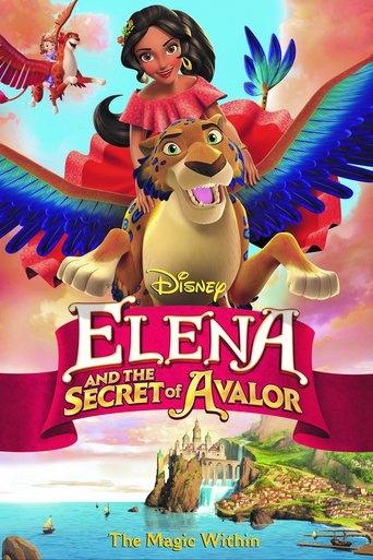 艾蓮娜公主與阿瓦洛王國之謎