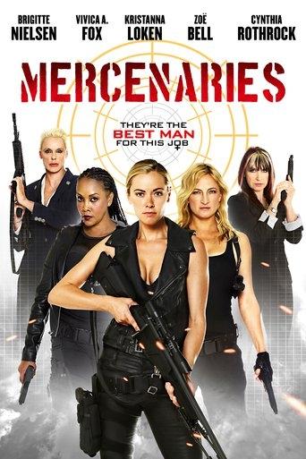 女子雇傭軍