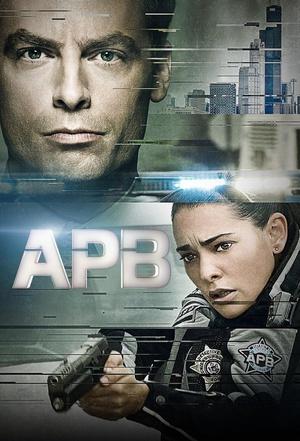 全境通告APB第一季