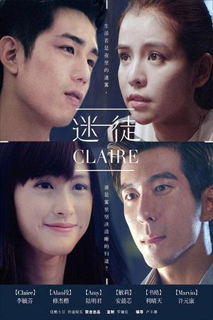 迷徒Claire2
