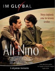 阿裏與尼諾