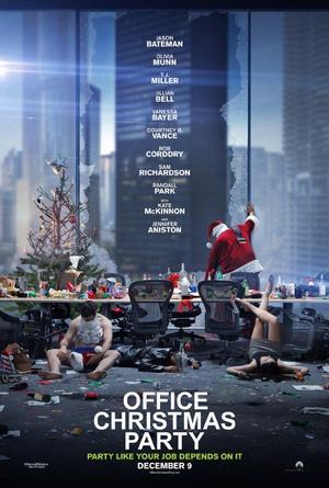 辦公室聖誕派對(喜劇片)