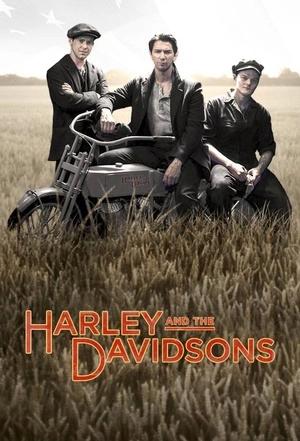 哈雷與戴維森第一季