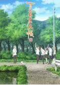 夏目友人帳第六季(動漫)