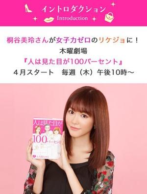 外貌協會100%(日韓劇)