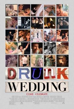 醉漢的婚禮(喜劇片)