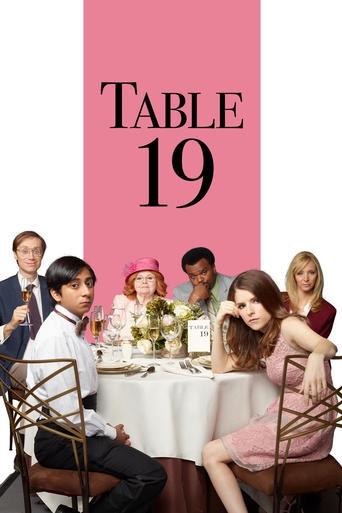 婚宴桌牌19號