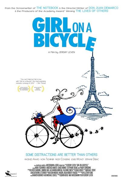 騎自行車的女人(喜劇片)