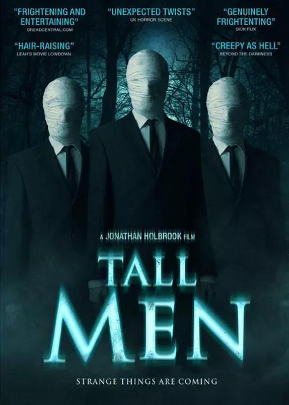 高大的男人