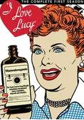 我愛露西第一季