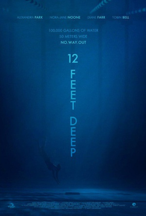 深水區(劇情片)