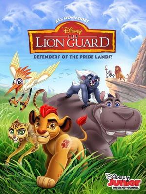 獅子護衛隊第二季