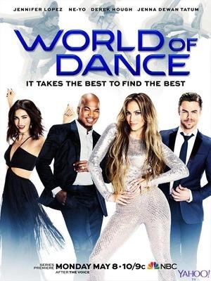 舞動世界第一季