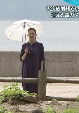 綾瀨遙傾聽戰爭 從地圖上消失的秘密島嶼
