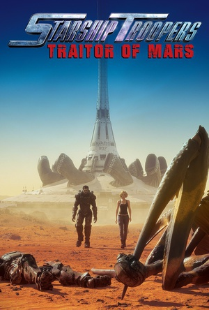 星河戰隊:火星叛國者
