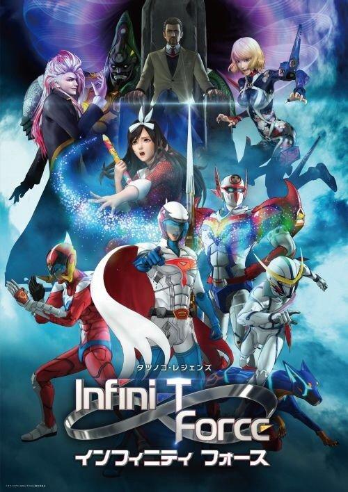 Infini-T Force(動漫)