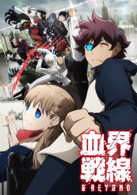 血界戰線第二季(動漫)