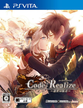 Code:Realize 創世的公主